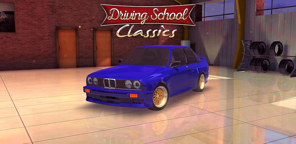 Driving School Classics